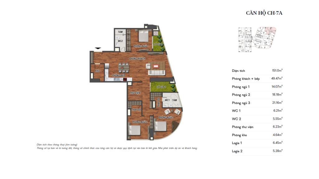 thiết kế manhattan tower căn hộ ch7a